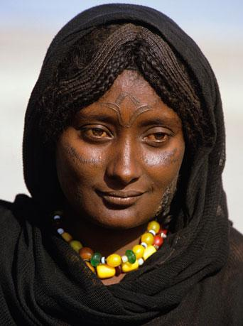 Portrait of Afar Woman by Carol Beckwith and Angela Fisher