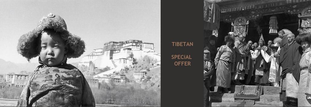 Heinrich Harrer Limitd Edition Tibet Portfolio