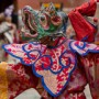 Masked Dancer on the Second Day of Teji Festival, Lo Montang